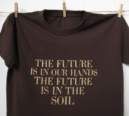 Future is in our Hands (c) Touchstone